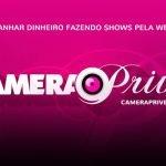 Câmera prive: conheça o melhor site de camgirls do Brasil!
